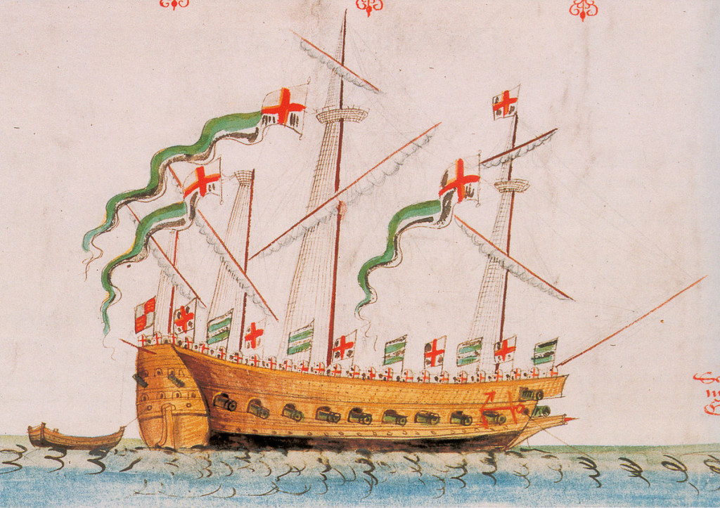 Travel English ship Antelope 1546